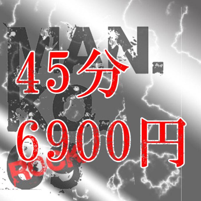 MAN-KO-69の風俗情報